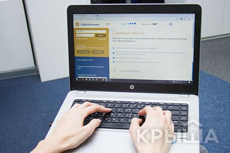 Статьи: Как проверить продавца недвижимости онлайн